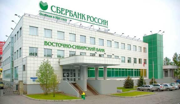 Сибирский банк в Красноярске 1