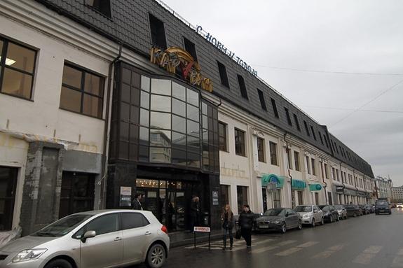 Бизнес-центр Караван
