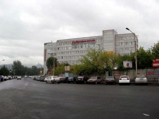 Офисный центр Дубровинский