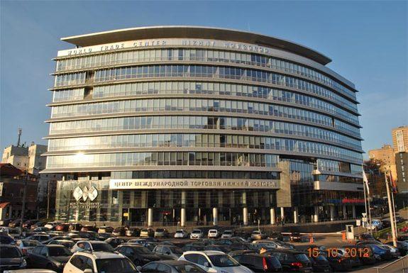 БЦ Центр Международной Торговли Нижний Новгород