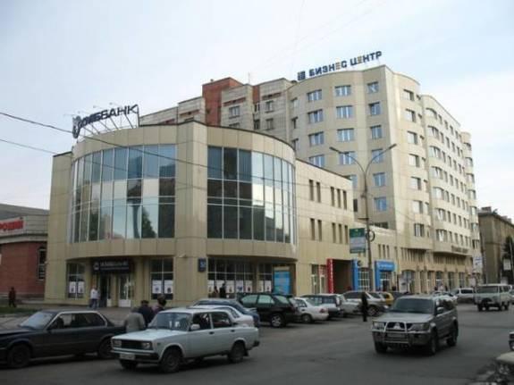 Бизнес-центр на Ленина