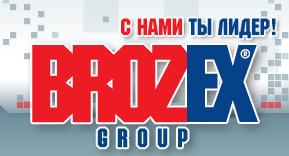 ГК Brozex