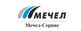 Мечел-Сервис 1