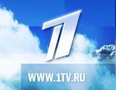 1 канал