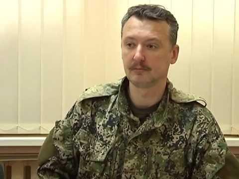 Стрелков Игорь