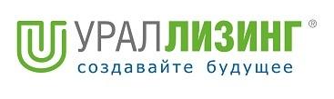 УРАЛЛИЗИНГ, Челябинск 1