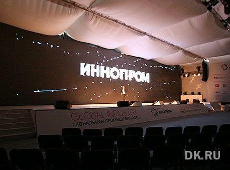 Иннопром - уральская международная выставка и форум промышленности и инноваций в России 30