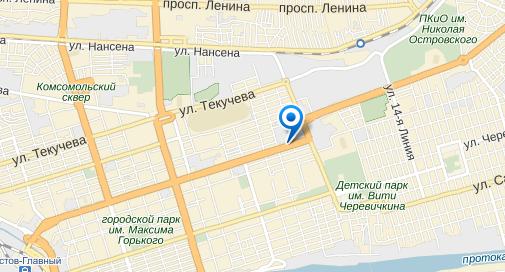 """Ростовский-на-Дону завод """"Рубин"""""""