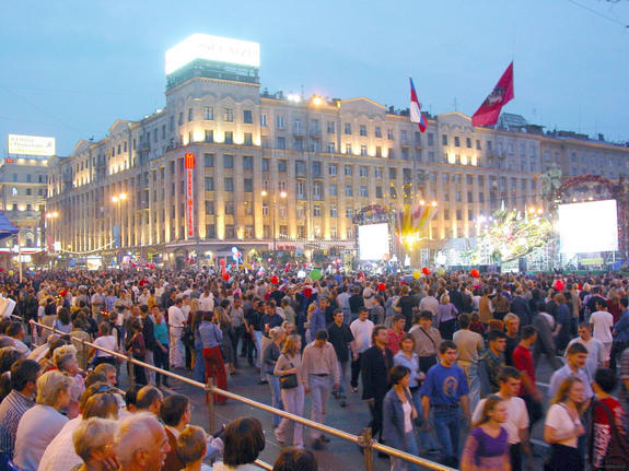 День города Челябинска 2014