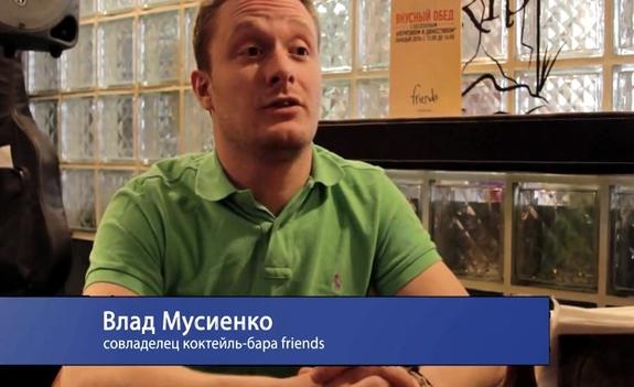 Мусиенко Владислав 1