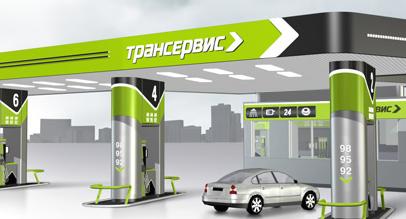 Трансервис Новосибирск 1