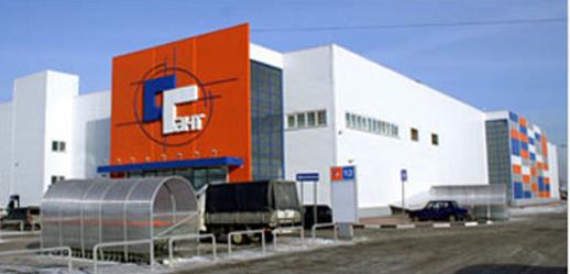 Cибирский гигант в Новосибирске 1