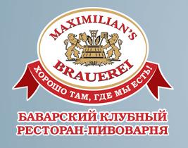 Maximilian's