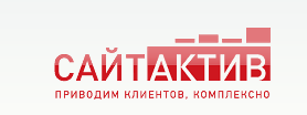 Сайт актив