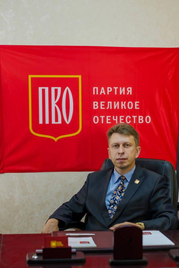 Завьялов Андрей Иванович 1