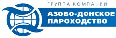 Ростовский порт 2