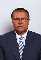 Министерство экономического развития Российской Федерации 2
