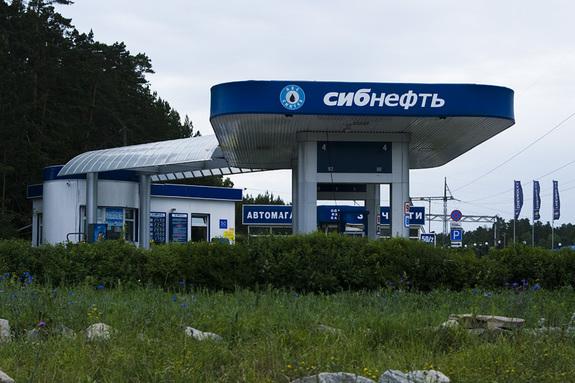 Сибнефть в Екатеринбурге