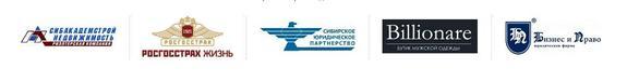 Книга рейтингов в Новосибирске 43