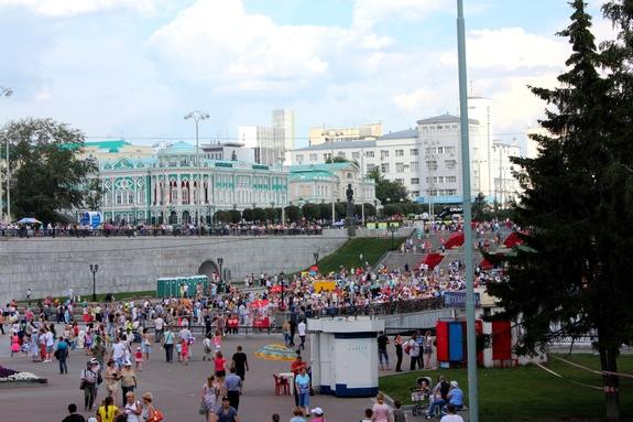 День города Екатеринбург, плотинка