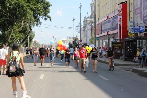 День города Екатеринбург