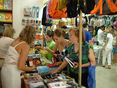 Школьный базар Казань