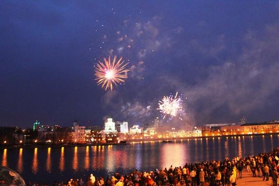 Салют в День города Екатеринбург