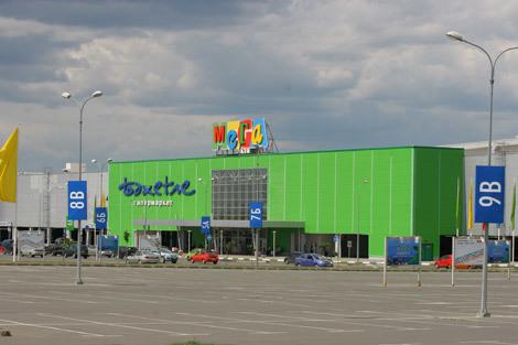 МЕГА в Казани