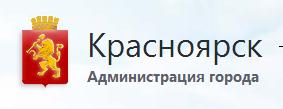Ленинский район Красноярска