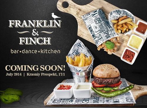 Проект forever young co ресторан Franklin&Finch