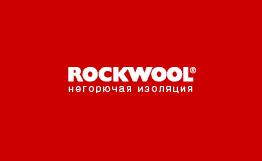 Роквул-Урал