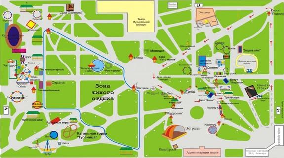 Центральный парк в Новосибирске