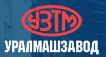 Корпорация Уралмашзавод (УЗТМ)