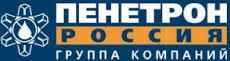 Пенетрон-Россия