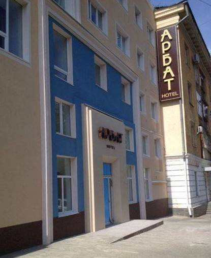 В Челябинске открылся новый отель   1