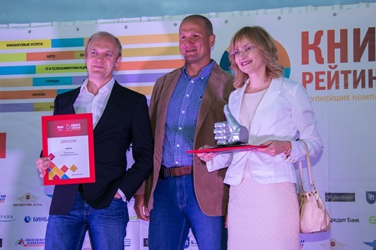 Книга рейтингов в Новосибирске 39