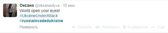 Хештег #RussiaInvadedUkraine стал самым упоминаемым у украинских пользователей Twitter 2