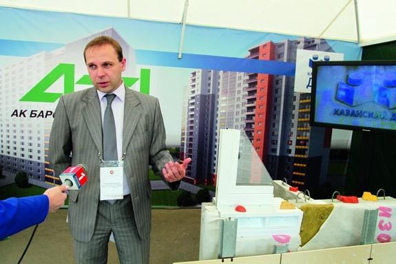 Казанский ДСК заявил о намерении строить 150 тысяч кв.м. жилья в год 1