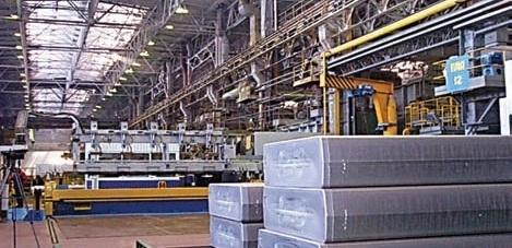 Уральский металлургический завод