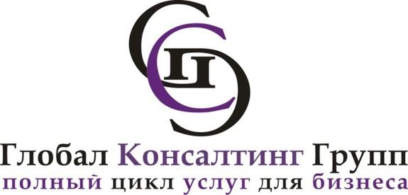 Консалтинг и оценка бизнеса Екатеринбурге 1