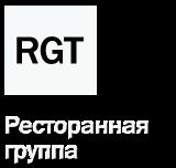 """Ресторанная группа """"РГТ"""""""