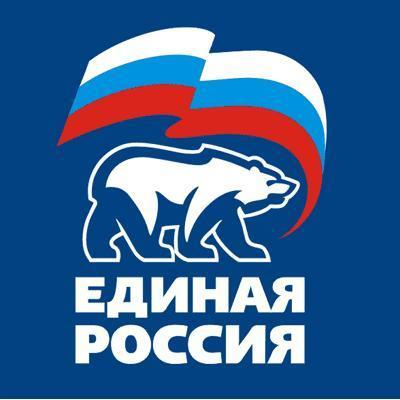 """""""Единая Россия"""" в Красноярске"""