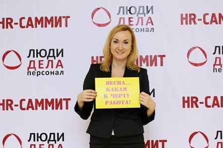 Смольникова Светлана Николаевна