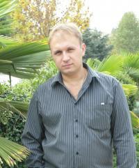 Дзюба Андрей Викторович