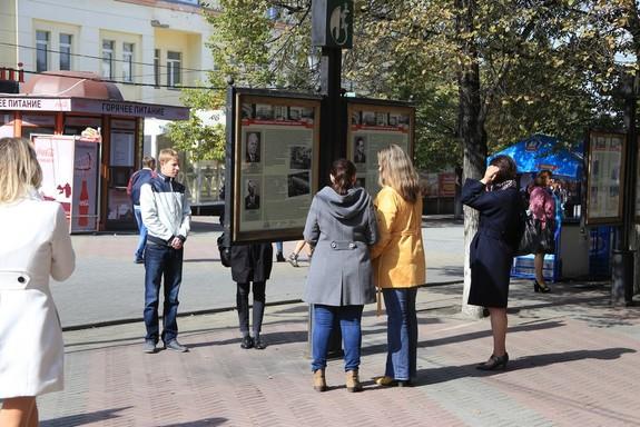 Афиша развлечений Челябинска на неделю - 12.09.2014 1