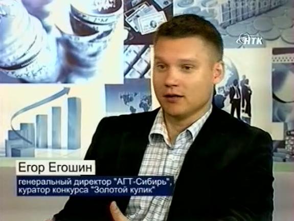 Егор Егошин