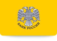 ГУ ЦБ РФ в Екатеринбурге