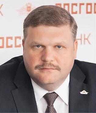 Рейтинг банков Нижнего Новгорода 47
