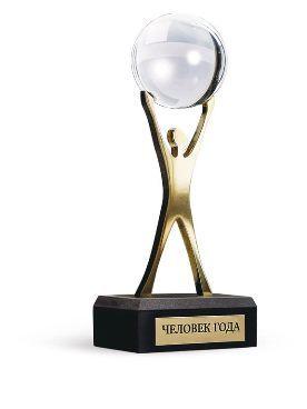 Премия «Человек года» 7