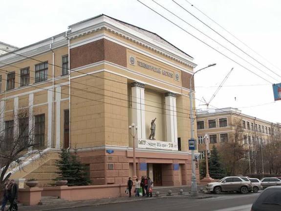 Сибирский государственный технический университет